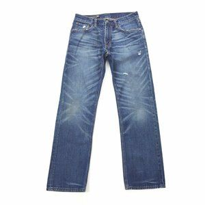Armani Exchange | Relaxed Straight Leg Blue Jeans